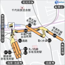 永田町 構内図 駅探